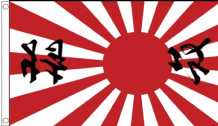 Japan Rising Sun Navy Ensign Good Luck Script Variant 5'x3' (150cm x 90cm) Flag